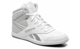 reebok-damen-sneaker-grau